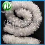 螺旋式绳型生物填料DBR-50人工仿水水草辫式填料