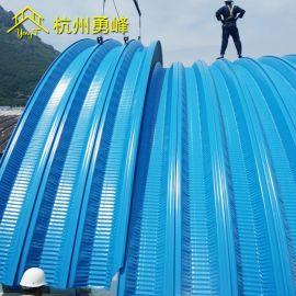 拱形钢屋面板 大跨度屋盖彩钢板 厂家直销屋顶包施工