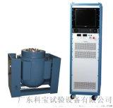 振动试验 机械振动试验机
