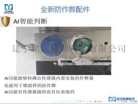 沈阳汽车衡多少钱 地磅 衡器厂家