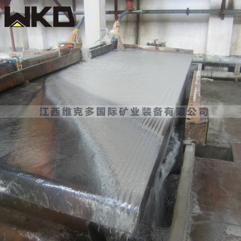 路板回收設備生產線 6s搖牀廠家 銅粉選礦搖牀