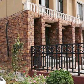 河北人造文化石别墅外墙砖