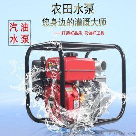 农用灌溉高扬程柴油水泵