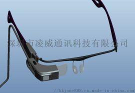 AR&VR智能眼镜(专用定制)
