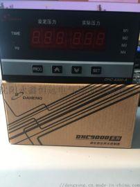DHC-9200-A 恒压供水控制器