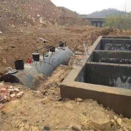 门诊诊所专用污水处理设备