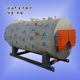 低氮环保节能三回程燃油气蒸汽锅炉