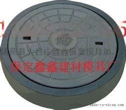 检查井盖模具厂家-精品 塑料井盖模具