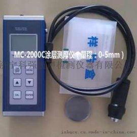 山东济宁MC-2000涂层测厚仪