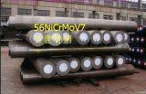 齐鲁特钢热作模具圆钢56nicrmov7 DIN1.2714Φ80-1200mm