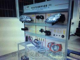 舒适安全电气实训台 大众速腾轿车灯光仪表 汽车教学设备批发