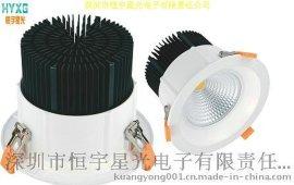 LED筒灯价格,COB筒灯,深圳COB筒灯