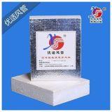 防火A级保温型玻镁复合风管板材35mm/