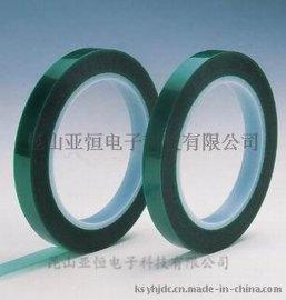 亳州高温绿色胶带 PET绿色聚酯复合胶带