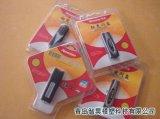 【熱銷】 青島專業定製PVC吸塑托盤 薄利多銷 優質做工 量大從優