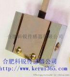 NR-S6微小传感器合肥科锐微型称重传感器