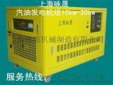 100千瓦發電機 柴油發電機組