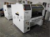 富士多功能貼片機FUJI-XP243E 海外進口泛用二手貼片機XP243/XP242