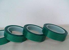 供应铝材阳极氧化保护胶带 镀金电镀耐酸碱胶带