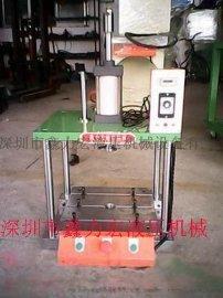 气压热熔机 小型热熔机 气压热压机 热熔机生产