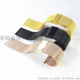 德利鑫 DLXZZ 智能表网织腕带 精致不锈钢编织表带厂家定制 线0.4*0.6 *22 *24 mm