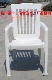 武汉大排档专用塑料椅子厂家