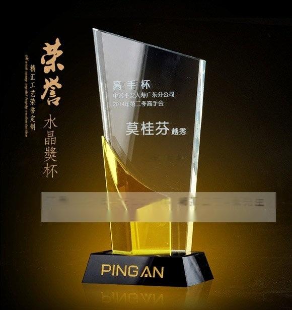 年度**员工水晶奖杯,深圳东莞水晶奖杯制作