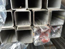 汉中工业用不锈钢管, 流体不锈钢管, 拉丝304不锈钢管