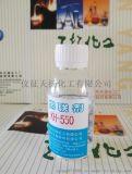 天揚 KH-550 矽烷偶聯劑、分散劑、增粘劑、催化劑