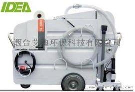 供应德国MKR公司油水分离器,切削液净化装置
