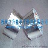 铝箔夹筋胶带|线铝箔胶带|铝箔工业胶带