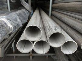 常州拉丝不锈钢焊管|通销304不锈钢管|光亮不锈钢管