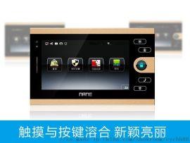 数字系统可视室内分机F65DIA/YC