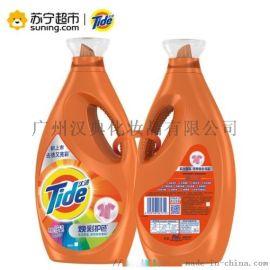 鎮江正品汰漬洗衣液大量供應 廠家直銷