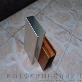 3D手感木纹铝方管 木纹转印铝型材 木纹铝方通