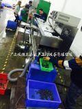 佛山精致型鏈條式磁鐵磁石清洗烘幹機