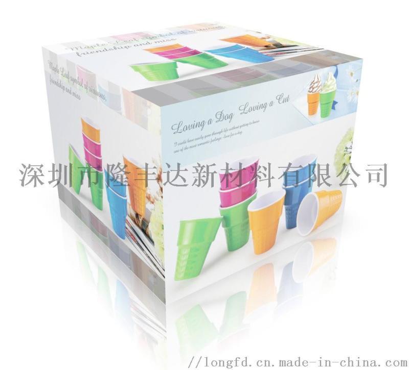 彩盒、外包装盒、印刷盒