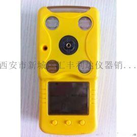 神木便携式可燃气体检测仪13891913067