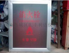 灞桥区哪里有卖干粉灭火器13891913067
