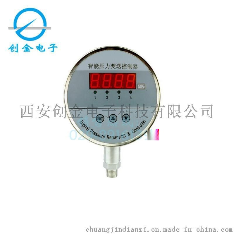 YMK-100Z智慧電子壓力控制器控制點可調開關