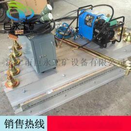 原装皮带 化机 1米输送带 化机胶带接头机