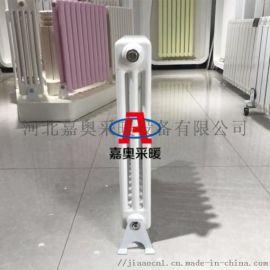 钢制柱式散热器家用水暖钢三柱暖气片低碳钢散热器