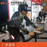 VR单车厂家直供 VR单车运动器材 VR单车