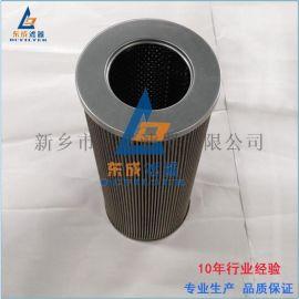 汽轮机滤芯21FC6121-160×400/80