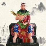 人祖爷神像、女娲娘娘、豫莲花河南邓州厂家提供佛像