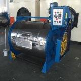 不鏽鋼水洗機 工業水洗機 牛仔布水洗機