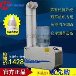 工业加湿器加湿器北京海峡德越YDS-C3加湿器