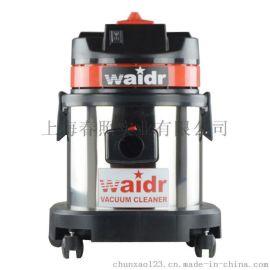 机房专用工业吸尘器 威德尔WX-1020
