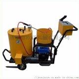 路面大面積修補專用瀝青灌縫機 智慧加熱瀝青灌縫機