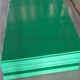 工程车车厢底滑板 渣土车工程塑料板